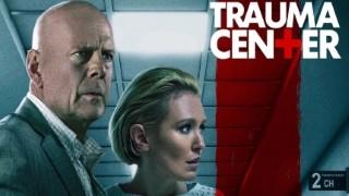 Assistir Filme Centro de Trauma